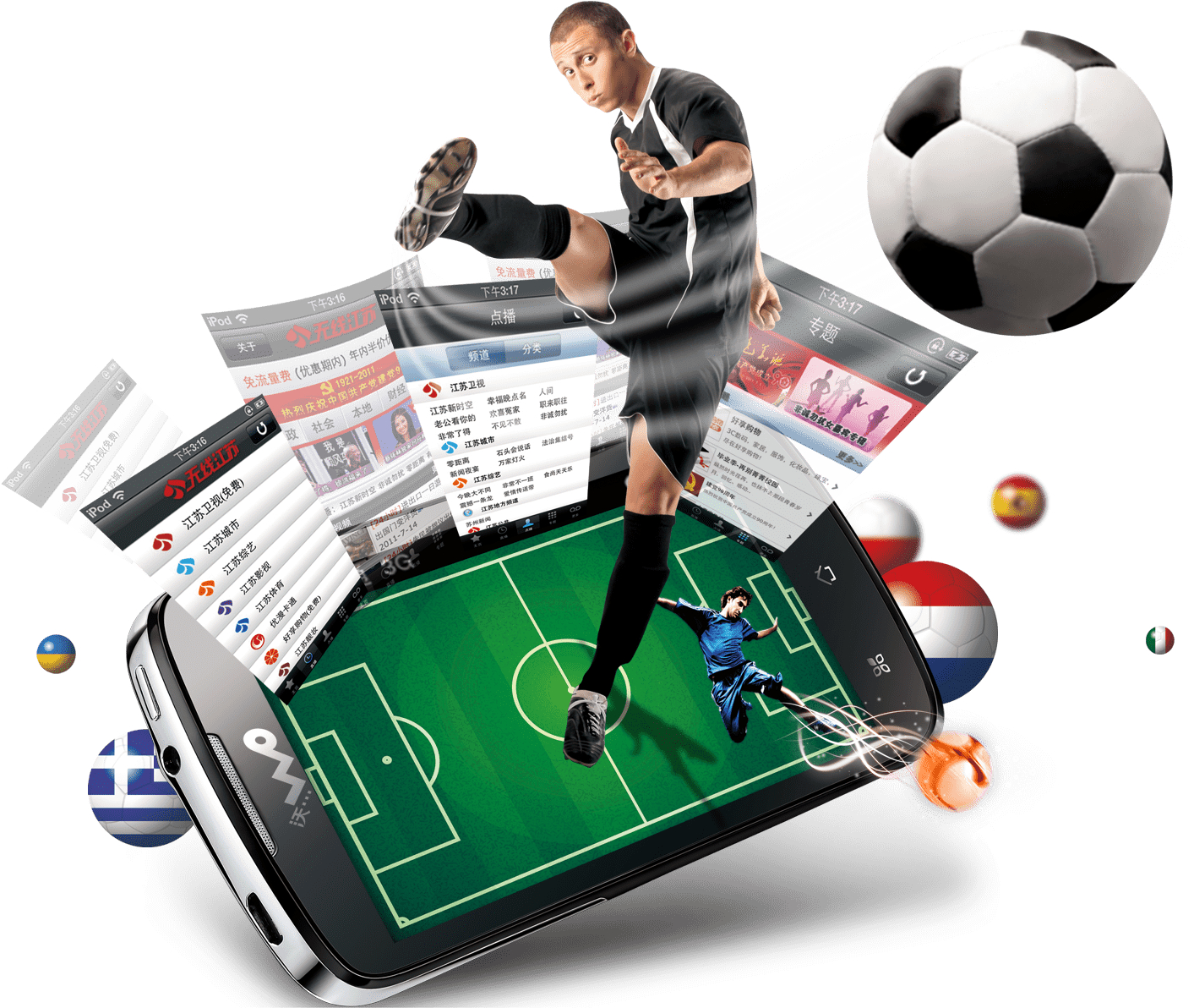 Daily Bet Tips Return With Naijapickup (Aug 22 2020)